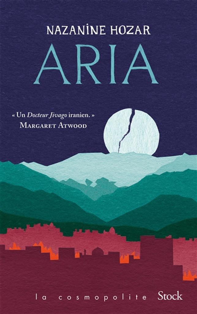 Aria |